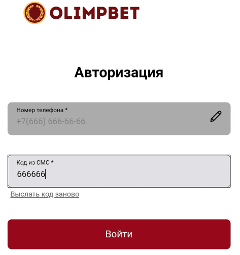 Фрибет за регистрацию в Олимп Бет